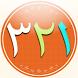Mengenal Angka (Bahasa Arab) by AppsMalaysia