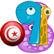 turkish counting numbers game by french4you