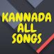 Kannada All Songs