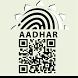 Aadhaar Scanner / Reader Lite by GPJ