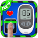 Blood Pressure Scanner 2 Prank by NaroyaDEV