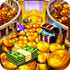 Princess Gold Coin Party Dozer by Mindstorm Studios