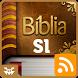 Salmos Bíblia Falada Áudio MP3 by Wcre8tive // Weslley A. Harakawa