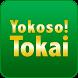 Yokoso! Tokai by Fullon Inc.