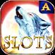 Original Slots: Ember Wolf by Aurora Loft