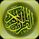 Tafsir Coran en français by ???? Your Smart Apps