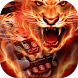 Fire Tiger Wallpaper by Cool Theme Love