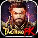 Tao Thao PK