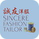Sincere Fashion Tailor by AR Media Hub