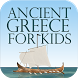 Ancient Greece for Kids by Abecedaire