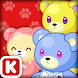 Animal Judy: Teddy Bear care by ENISTUDIO Corp.