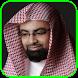 تلاوات مؤترة ناصر القطامي by app sur ligne