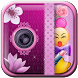 Deco Story Photo Stickers by Cicmilic Soft