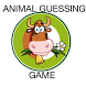 Animal Guessing Game by Arucca Flyboy Games