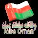 Job vacancies in Oman by Svalu Apps