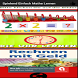Spielend Einfach Mathe Lernen by Bhatia Applications
