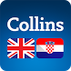 English<>Croatian Dictionary T by MobiSystems