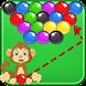 Monkey Shooter by BGamz