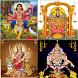 Tamil Devotional தமிழ் பாடல் by Creative Applabs