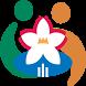 성남포털 - 경기도 성남시 지역 종합정보 by 비전코리아 앱 개발센터