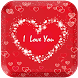 Sweet Valentine's Day by Lylawei