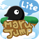 Maru Jump Lite by Bone Collection