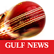Gulf News Cricket by Gulf News