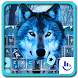 Iron King Wolf Keyboard Theme by Love Free Themes