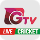 Gazi Tv Live Cricket by Shah Din