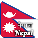 History of Nepal by HistoryIsFun