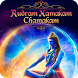 Rudram Namakam Chamakam - Counter by Shemaroo Entertainment Ltd.
