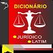 Dicionário Jurídico Gratuito by Olimpo Sistemas