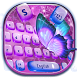 Butterfly Keyboard Theme by Super Cool Keyboard Theme