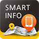 스마트 인포 (Smart Info) by SMARTGURU