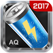 Battery Doctor 2017 (Power Saver) - Super Cleaner by Smart Battery Doctor