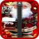 Santa Claus and Gifts Zipper by badr banouna