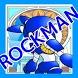 クイズ for ロックマン by fregrey