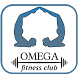 My iClub - Omega Fitness Club by ByteWare s.r.l. - mobile division -