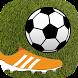 Brazil Goal Challenge - Soccer by Gigabyte Solutions Ltd