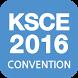 KSCE 2016 by 한림원주식회사