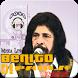 Benito Di Paula letras Samba Últimas 2017