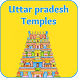 Uttar Pradesh Temples by Plugin Apps