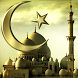 Sejarah Islam Dunia by Al Quds Studio