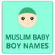 Sacred Muslim Baby Boy Names by BabyOnBoard