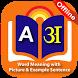 English Hindi Dictionary by dailyapps