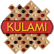 Kulami by Woodengames