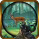 Animal Hunter -Sniper Deadshot by LOKI