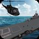 Naval Strike Operation II: Combat war 2017