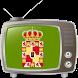 Jaén TV