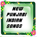 NEW PUNJABI INDIAN SONGS by Love Of India